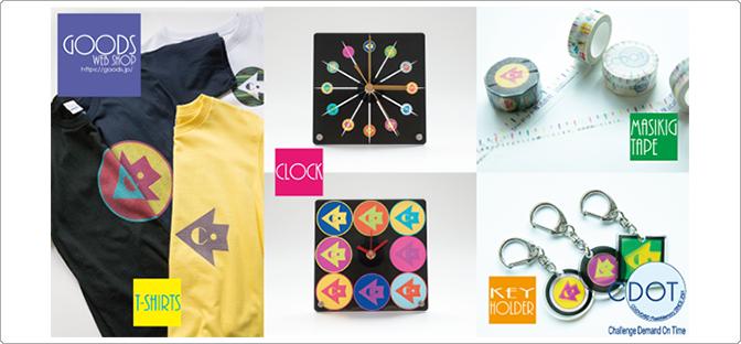 アクリル時計、Tシャツ、マスキングテープなどのオンデマンド製作も!