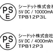 PSE認証済モバイルバッテリーにオリジナルデザインをプリントしてお届けいたします